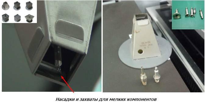 Захваты для мелких компонентов, насадки, Ремонтный центр BGA ZM-R720