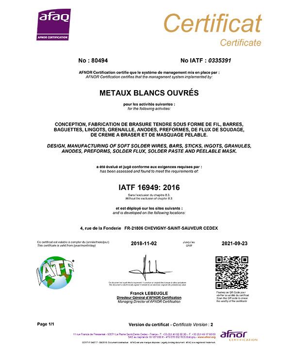 Сертификат MBO IATF 16949
