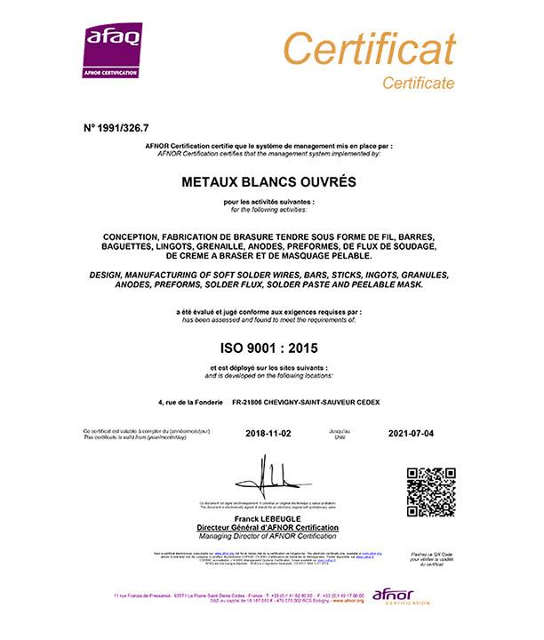 Сертификат MBO ISO 9000