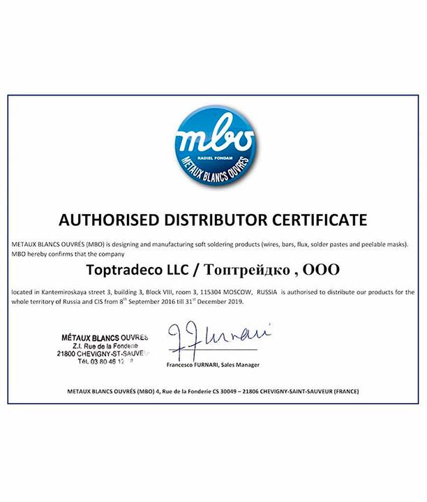 Сертификат дистрибьютора MBO